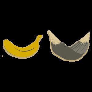 Hängematte Aufhängen; Die Hängematte muss bananenförmig durchhängen